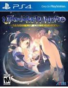 Utawarerumono: Mask of Deception PS4